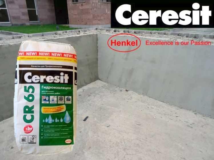 cementnaya-gidroizolyaciya-dlya-gidroizolyacii-lestnicy