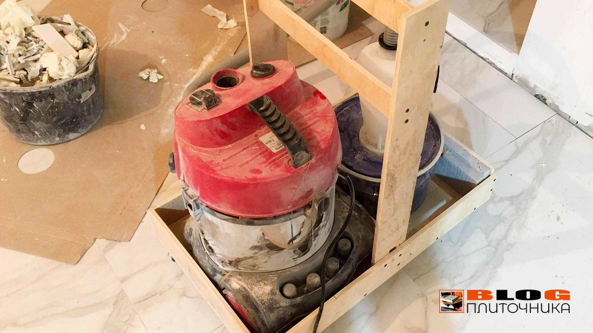 пылесос плиточника редверг блог плиточника