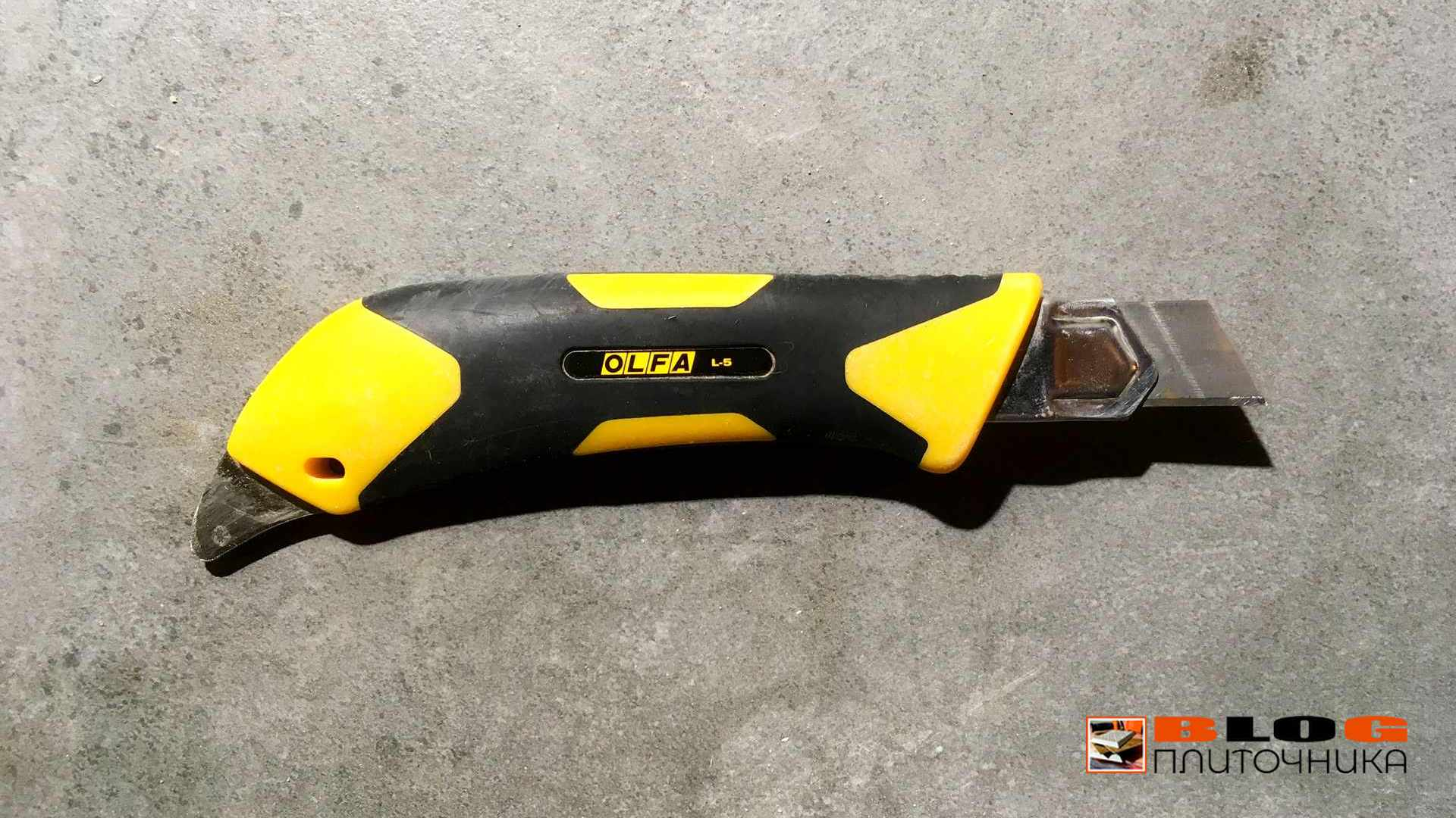 канцелярский нож плиточника стандартный блог плиточника