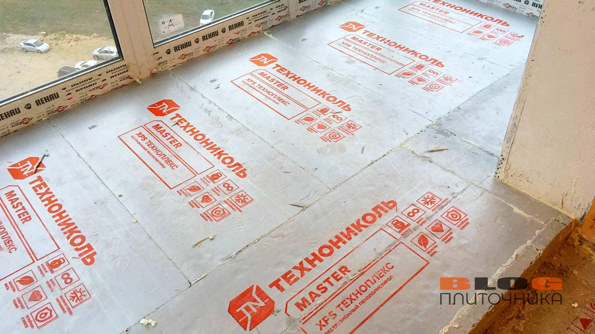 пеноплекс для резки и сверления плиткой болгаркой