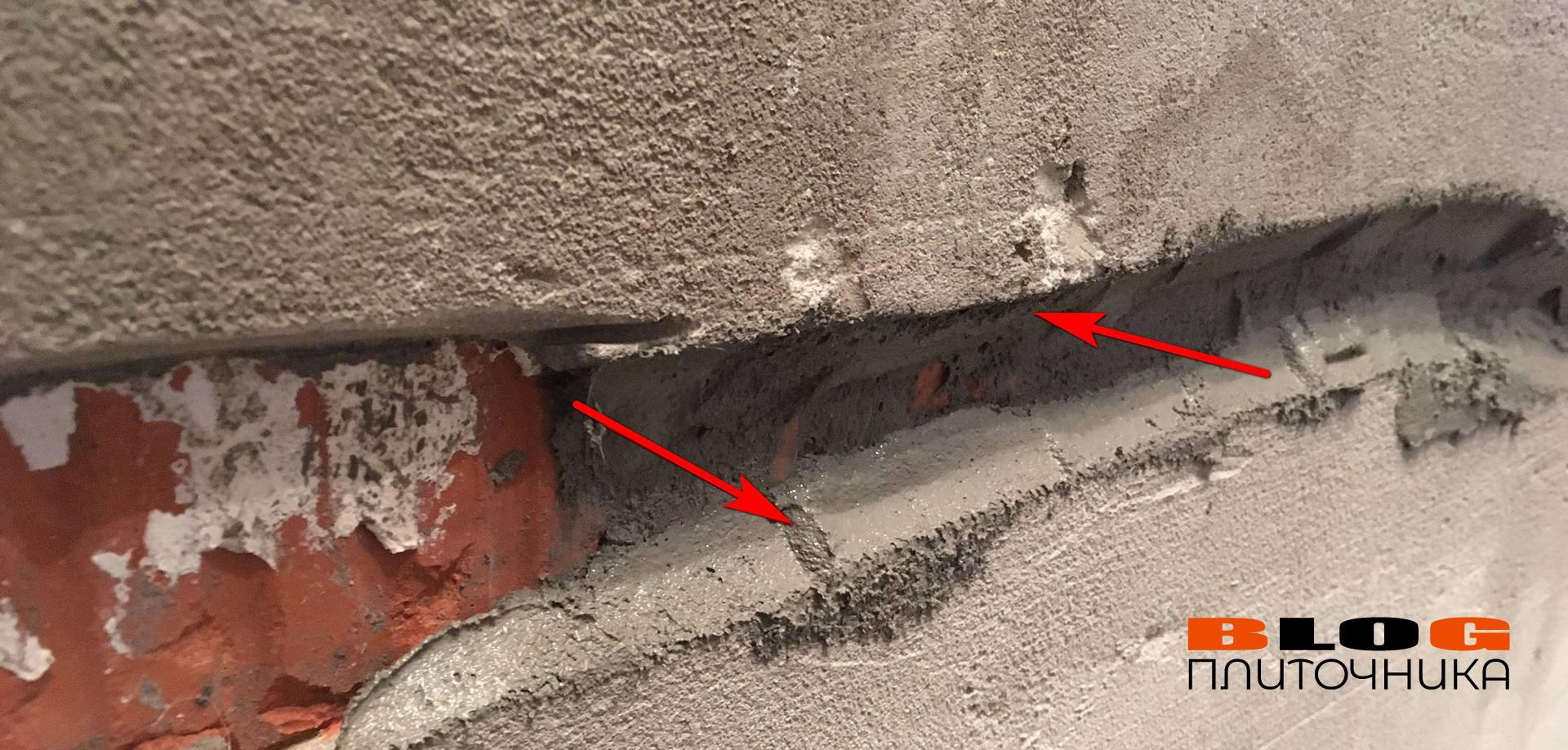 2.04 заполнение штроб штукатурка с тщательной промазкой примыканий и основания